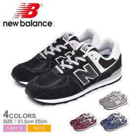 送料無料 ニューバランス 574 レディース スニーカー NEW BALANCE GC574 ジュニア ブランド カジュアル インポート ツイードバンプ ローカット NB 運動 靴 おしゃれ 売れ筋 人気