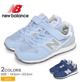 NEW BALANCE ニューバランス スニーカー YV996 キッズ ジュニア 子供 NB シューズ ブランド スポーツ カジュアル ロゴ 運動 靴 青 マジックテープ ベルクロ