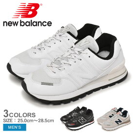 ニューバランス ML574 NEW BALANCE スニーカー メンズ ブラック 黒 ホワイト 白 ML574 シューズ ブランド カジュアル ローカット 靴 定番 人気 通勤 通学 おしゃれ レザー|sn-ktu sale|