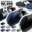ニューバランス WL996 レディース NEW BALANCE 996 スニーカー NB 靴 シューズ ローカット おしゃれ 定番 売れ筋 通勤 通学|sn-ktu sale|
