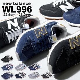 ニューバランス WL996 レディース NEW BALANCE 996 スニーカー NB 靴 シューズ ローカット おしゃれ 定番 売れ筋 通勤 通学