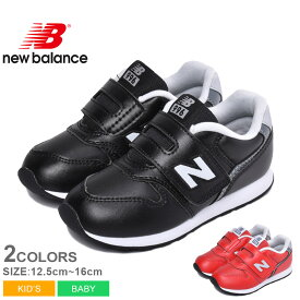 NEW BALANCE ニューバランス スニーカー IZ996L キッズ&ベビー 子供用 NB シューズ ブランド カジュアル ベーシック フォーマル レザー ベルクロ 靴 黒 赤 こども 男の子 女の子 IZ996LBK IZ996LRD