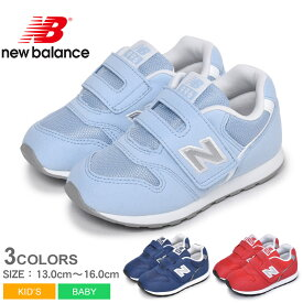 NEW BALANCE ニューバランス スニーカー IZ996 ベビー キッズ 子供 NB スポーツ カジュアル ブランド ローカット シューズ 運動 靴 マジックテープ ベルクロ 青 赤|sn-ktu sale|
