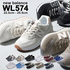 ニューバランス 574 NEW BALANCE WL574 レディース スニーカー ブラック 黒 グレー 灰 ネイビー 紺 NB ブランド おしゃれ ローカット 定番 人気 売れ筋 歩きやすい 靴 レザー