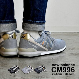 ニューバランス CM996 NEW BALANCE 996 スニーカー レディース メンズ おしゃれ 定番 ローカット NB CM996BH CM996BF CM996BE 靴 シューズ 通勤 通学 売れ筋 シンプル|sn-ktu sale|
