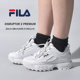 フィラ ディスラプター 2 プレミアム FILA スニーカー レディース ホワイト 白 DISRUPTOR 2 PREMIUM 5FM00002 靴 シューズ 通勤 通学 ローカット 厚底 おしゃれ シンプル 定番 カジュアル