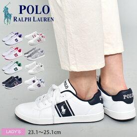 送料無料 POLO RALPH LAUREN ポロ ラルフローレン スニーカー QUIGLEY RF101631 RF101628 RF101629 レディース キッズ&ジュニア(子供用) 靴 シューズ ブランド カジュアル ワンポイント ローカット 刺繍 通学 白