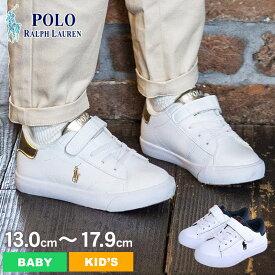 POLO RALPH LAUREN ポロ ラルフローレン スニーカー ピアス 2 PS PIERCE II PS RF101990 RF101991 キッズ&ベビー(子供用) シューズ ブランド シューレース コートスニーカー シンプル ポニー ベルクロ マジックテープ 刺繍 おしゃれ かわいい 可愛い 靴 白