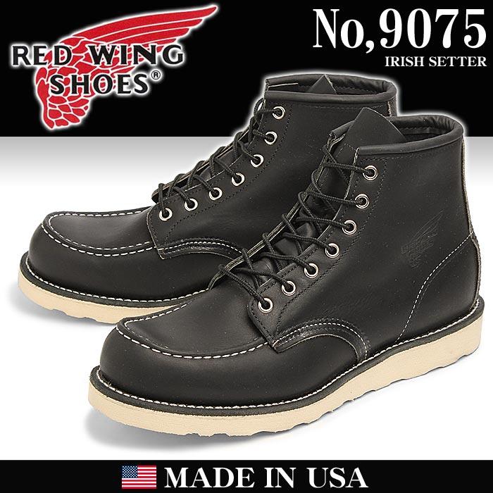 送料無料 レッドウィング REDWING 9075 6インチ ブーツ クラシック ワーク モックトゥ ブラック 黒RED WING 9075 CLASSIC WORK MOCTOE BLACKメンズ レッドウイング MADE IN USA レザー アイリッシュセッター