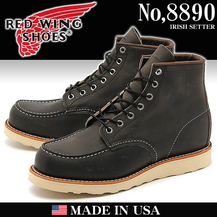 送料無料 レッドウィング RED WING ブーツ 8890 6インチ アイリッシュセッター クラシック モック トゥ チャコール レッド・ウィング MADE IN USA(REDWING 8890 6-INCH BOOTS CLASSIC MOC TOE)メンズ(男性用)