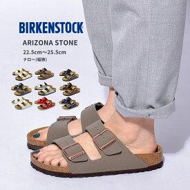 BIRKENSTOCK ビルケンシュトック アリゾナ レディース 光沢 きれいめ かわいい 細幅タイプ マット ARIZONA サンダル シルバー パール スポサン カジュアル ビーチ アウトドア おしゃれ ブランド 健康サンダル 歩きやすい