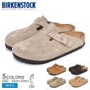 BIRKENSTOCK ビルケンシュトック サンダル ボストン BOSTON BS [普通幅タイプ] 1009542 0560771 0660461 メンズ 靴...