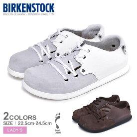 送料無料 ビルケンシュトック モンタナ レディース MONTANA 細幅 BIRKENSTOCK コンフォート シューズ 靴 レザー 革靴 おしゃれ スウェード カジュアル スニーカー 売れ筋 柔らかい レースアップ 歩きやすい