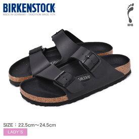 ビルケンシュトック アリゾナ BS BIRKENSTOCK サンダル メンズ ブラック 黒 ARIZONA BS 1019069 細幅 ストラップ つっかけ おしゃれ シンプル シューズ 靴 カジュアル シンプル ぺたんこ ビルケン コンフォートサンダル