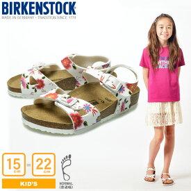 BIRKENSTOCK ビルケンシュトック サンダル ホワイトリオ キッズ RIO KIDS [普通幅]1008371 キッズ&ジュニア(子供用)