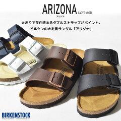 ビルケンシュトック(BIRKENSTOCK)アリゾナ