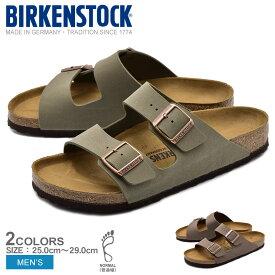 BIRKENSTOCK ビルケンシュトック コンフォートサンダル 全2色アリゾナ ARIZONA [普通幅タイプ]151211 151181 メンズ ストラップ ビーチ アウトドア シューズ 靴 シンプル カジュアル