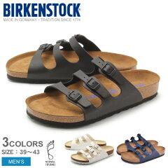 ビルケンシュトック(BIRKENSTOCK)ビルケン・シュトック