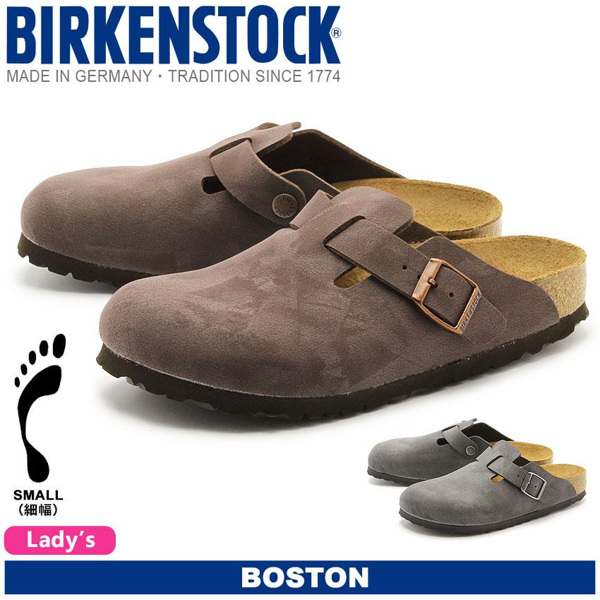 送料無料 BIRKENSTOCK ビルケンシュトック ボストン [細幅タイプ] 全2色(BOSTON 259553 259563)レディース(女性用)コンフォート サンダル 靴 シューズ ナローフィット ビルケン