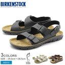 BIRKENSTOCK ビルケンシュトック サンダル カノ [普通幅タイプ] KANO 500761 500781 0500801 メンズ おしゃれ 歩きや…