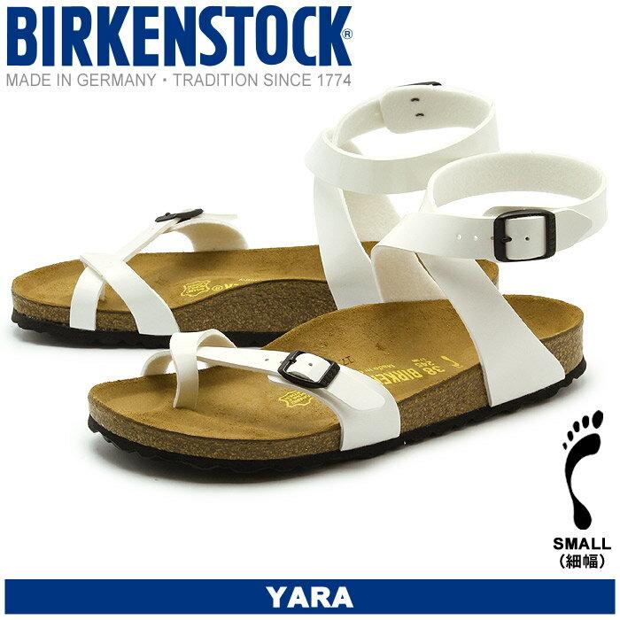 送料無料 BIRKENSTOCK ビルケンシュトック ヤラ [細幅タイプ](YARA 013933)レディース(女性用)サンダル 靴 シューズ ナローフィット ビルケン
