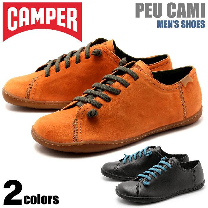 送料無料 カンペール(CAMPER) ペウ カミ 全2色(CAMPER 17665 014 081 PEU CAMI)メンズ(男性用) 靴 シューズ カジュアル スニーカー 天然皮革 ローカット ブラック ライトブラウン