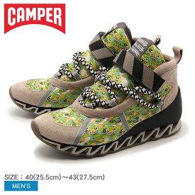 送料無料 CAMPER カンペール スニーカー ヒマラヤン HIMALAYAN 36514 メンズ BERNHARD WILLHELM ベルンハルト ウィルヘルム コラボモデル ダッドシューズ ハイカット 靴