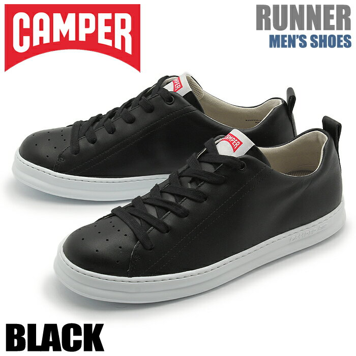 送料無料 カンペール CAMPER スニーカー ランナー ブラックCAMPER RUNNER K100226-004靴 シューズ 天然皮革 ローカット スムースレザー 黒メンズ