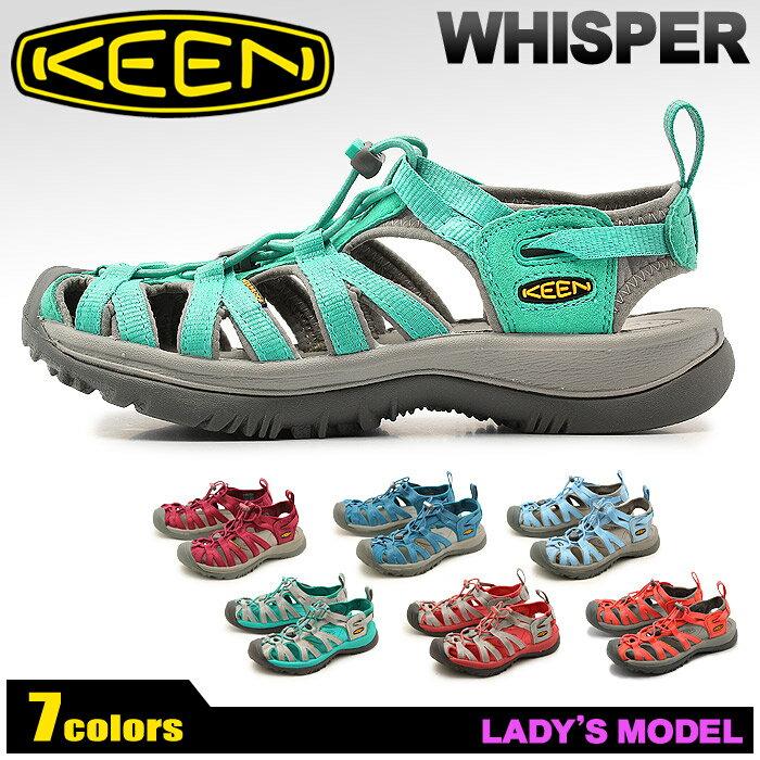 送料無料 キーン KEEN サンダル ウィスパー 全7色 WHISPERアウトドア スポーツ サンダル 水 川 レジャー シューズ 靴 ウィメンズ レディース(女性用)