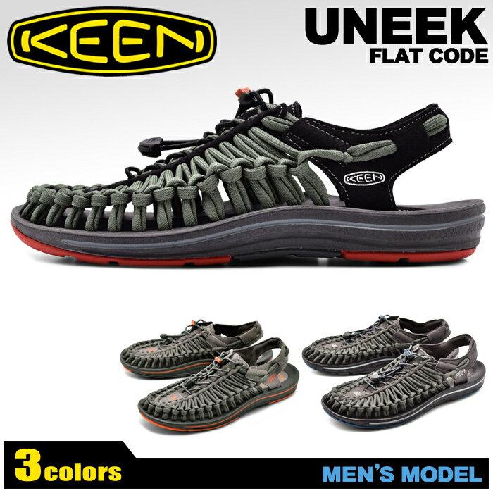 送料無料 KEEN キーン ユニーク フラットコード UNEEK FLATCORD サンダル ブラック グレー ほか全3色 メンズ 男性用 1016899 1016901 1014974 スニーカー アウトドア