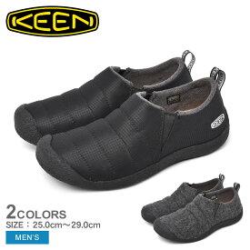 キーン ハウザー ツー KEEN スニーカー メンズ ブラック 黒 グレー HOWSER II 1023997 1025625 シューズ 靴 ブランド シンプル アウトドア 軽量 おしゃれ コンフォートシューズ 旅行 あったか 楽ちん ボア スリッポン フェルト ローカット