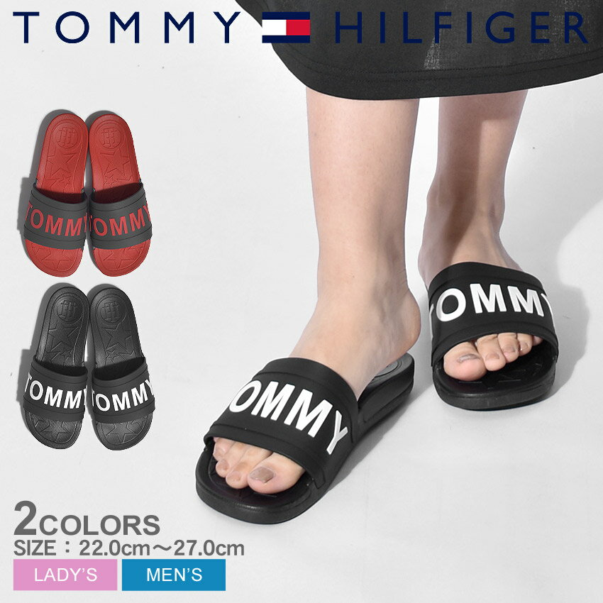TOMMY HILFIGER トミーヒルフィガー シャワーサンダル 全2色TWYEVIメンズ レディース