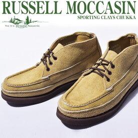 ラッセル モカシン スポーティング クレー チャッカ タンRUSSELL MOCCASIN SPORTING CLAYS CHUKKA LARAMIE S S200-27Wメンズ ララミー スウェード スエード レザー ショート ブーツ カジュアル シューズ 靴