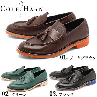Cole Haan流蘇低毛皮南ST全3色(COLE HAAN SOUTH ST TASSEL C11317 C11318 C11319)男子的鞋休閒鞋人(男性用)