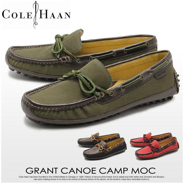 【特別奉仕品】 返品不可送料無料 コールハーン グラント カヌー キャンプ モック 全3色(COLE HAAN C13060 C13058 C13059 GRANT CANOE CAMP MOC)メンズ(男性用) 短靴 レザー スエード ドライビング シューズ