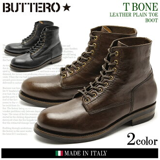 Buttero BUTTERO T bone T BONE B4420 2 colors leather lace-up plain toe boots shoes MADE IN ITALY (BUTTERO B4420 USGBI14 PE-SHAD) (men) men's boots