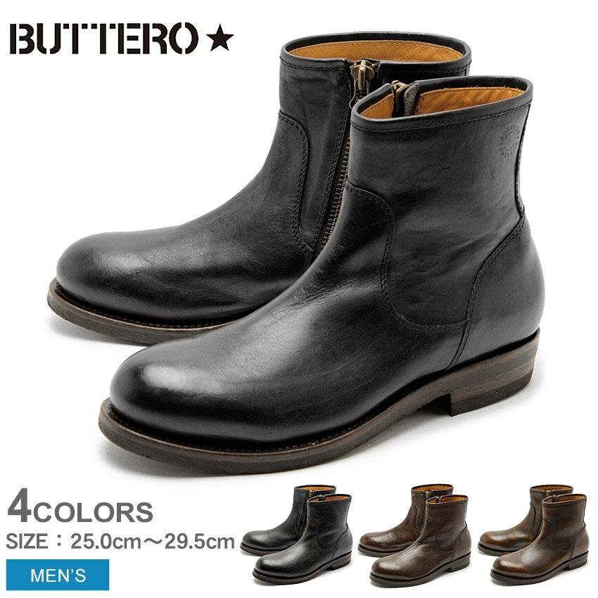 送料無料 ブッテロ ティーボーン サイドジップ ブーツ 全4色(BUTTERO T BONE SIDE ZIP B4422USGBI14)レザー 本革 イタリア カジュアル シューズ 靴メンズ 男性 BIG SIZE ビッグサイズ