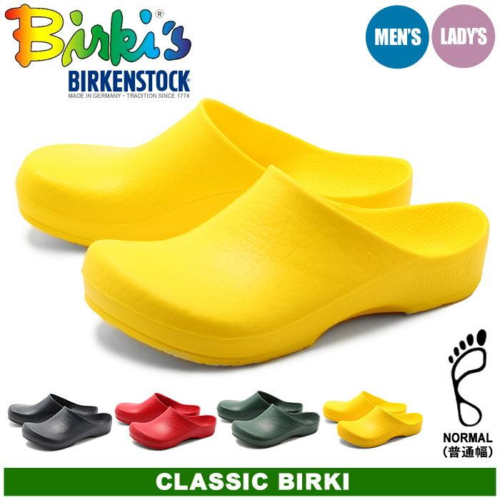 ビルキー BIRKI'S クラシック ビルキー 全5色 BY ビルケンシュトック ビルケン [普通幅タイプ] (BIRKIS KLASSIK BIRKI ) メンズ 兼 レディース サンダル