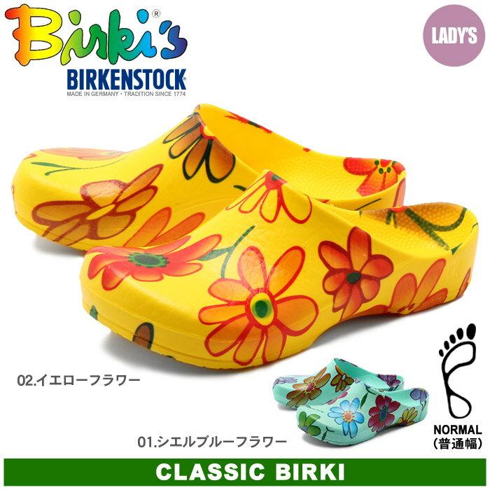 ビルキー BIRKI'S BIRKIS クラシック ビルキー 全2色 BY ビルケンシュトック ビルケン [普通幅タイプ]067811 067801 CLASSIC KLASSIK BIRKI BY BIRKENSTOCKレディース サンダル
