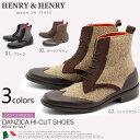 【特別奉仕品】 返品不可 ヘンリー&ヘンリー HENRY&HENRY ダンツィカ ブラック 他全3色 DANZICA レディース イタリア製 ヘンリーヘンリー ブーツ ハイカット カジュアル シューズ