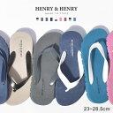 イタリア製 ヘンリーヘンリー ラン サンダル 全6色 (HENRY&HENRY RUN SANDAL)メンズ(男性用) 兼 レディース(女性用) ビーチサンダル...