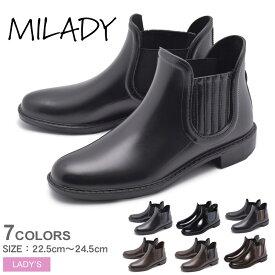 ミレディ サイドゴアレインブーツ MILADY レインブーツ レディース ブラック 黒 ブラウン ML265 レインシューズ ブーツ シューズ 長靴 靴 雨 雨の日 モード カジュアル オフィス おしゃれ スタイリッシュ 花柄