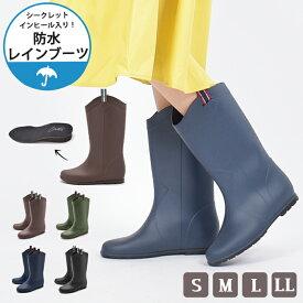 インヒール レインブーツ 防水 レディース ロング丈 大きいサイズ 小さいサイズ 滑り止め マット おしゃれ きれいめ かわいい 軽い 雪 雨 柔らかい 長靴 雨靴 美脚 TODOS トドス TO-248 インソール シークレットソール
