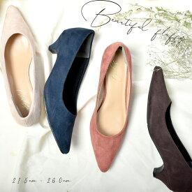 パンプス 痛くない ローヒール 3.5cm ヒール プレーン レディース 美脚 安定感 靴 フォーマル スエード スウェード 黒 大きいサイズ 小さいサイズ シューズ ブランド 女性 柔モチ クッション TODOS トドス TO-253