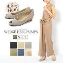 パンプス 痛くない ウェッジソール TODOS トドス ウェッジヒール パンプス WEDGE HEEL PUMPS TO-308 靴 パンプス オー…