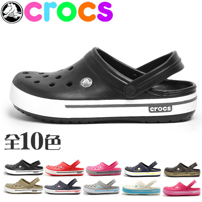 クロックス crocs クロックバンド 2.5 【1】 ネイビー×レッド 他全10色 CROCBAND 2.5 12836 【海外正規品】 レディース 兼 メンズ サンダル クロッグ サボ