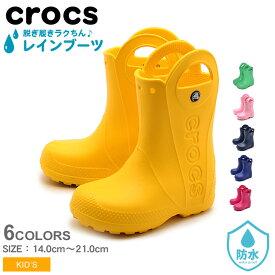 CROCS クロックス レインブーツ ハンドル イット レインブーツ HANDLE IT RAIN BOOT 12803 キッズ ジュニア 子供 通園 通学 男の子 女の子 履きやすい ブランド シューズ 長靴 かわいい 可愛い 人気 雨 梅雨
