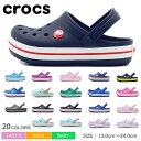 CROCS クロックス サンダル クロックバンド キッズ CROCBAND KIDS 204537 キッズ ジュニア 子供 シューズ 楽ちん 男の子 女の子 軽量 靴 青 紫 赤 緑 黒 ピンク パス
