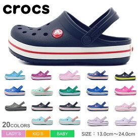 クロックス クロックバンド キッズ CROCS サンダル キッズ ジュニア 子供 ブラック 黒 ピンク 青 ブルー CROCBAND KIDS 204537 シューズ 楽ちん 男の子 女の子 軽量 靴 パステル ビビッド かわいい 履きやすい 定番 人気