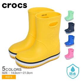 CROCS クロックス レインシューズ クロックバンド レインブーツ CROCBAND RAIN BOOT 205827 キッズ ジュニア 子供 シューズ ブーツ レインブーツ ブランド アウトドア レジャー 靴 紺 雨 長靴 男の子 女の子 子ども